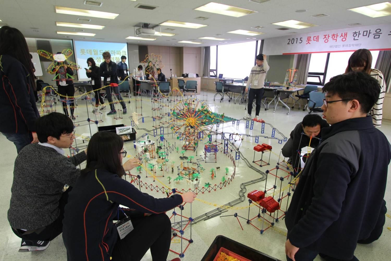 롯데장학생 한마음 소통캠프 참가중인 학생들 사진