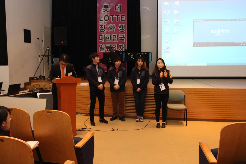롯데장학생 한마음 소통캠프 발표중인 학생 사진2