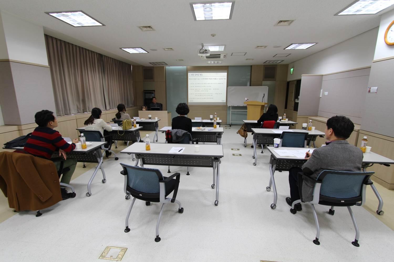 롯데장학생 한마음 소통캠프 강의시간 사진